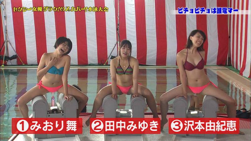 【ポロリキャプ画像】AV女優の水泳大会なんてポロリするためにやってるとしか思えないwww 06