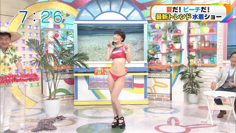 【水着キャプ画像】最新トレンドのビキニ特集でわざわざ巨乳ちゃんをモデルにする意味ってwww 19