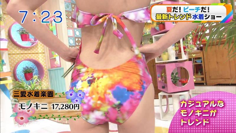 【水着キャプ画像】最新トレンドのビキニ特集でわざわざ巨乳ちゃんをモデルにする意味ってwww 27