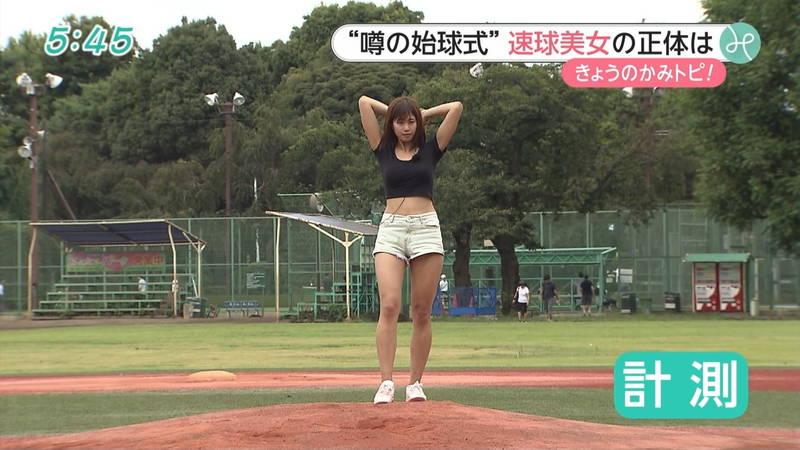【稲森亜美キャプ画像】始球式のために真剣に練習している稲森亜美の健康的なエロさwww