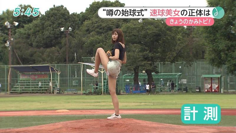 【稲森亜美キャプ画像】始球式のために真剣に練習している稲森亜美の健康的なエロさwww 03