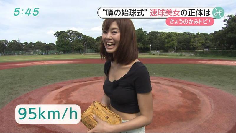 【稲森亜美キャプ画像】始球式のために真剣に練習している稲森亜美の健康的なエロさwww 06