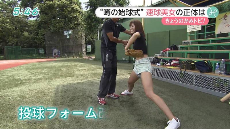 【稲森亜美キャプ画像】始球式のために真剣に練習している稲森亜美の健康的なエロさwww 07