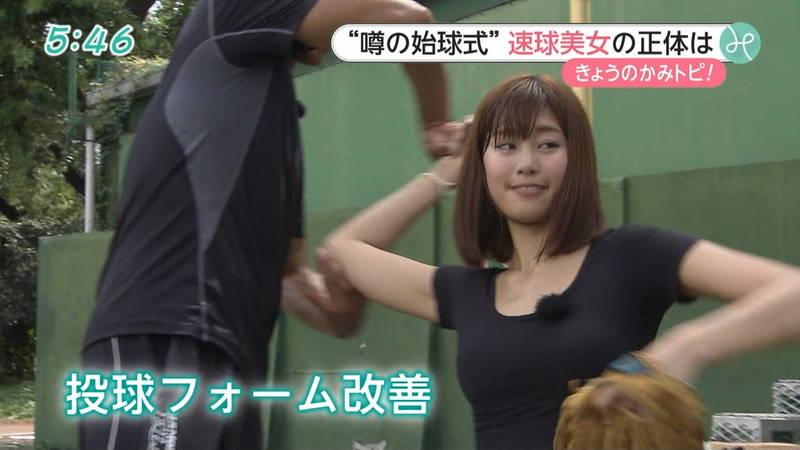 【稲森亜美キャプ画像】始球式のために真剣に練習している稲森亜美の健康的なエロさwww 08