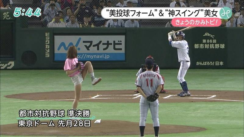 【稲森亜美キャプ画像】始球式のために真剣に練習している稲森亜美の健康的なエロさwww 12