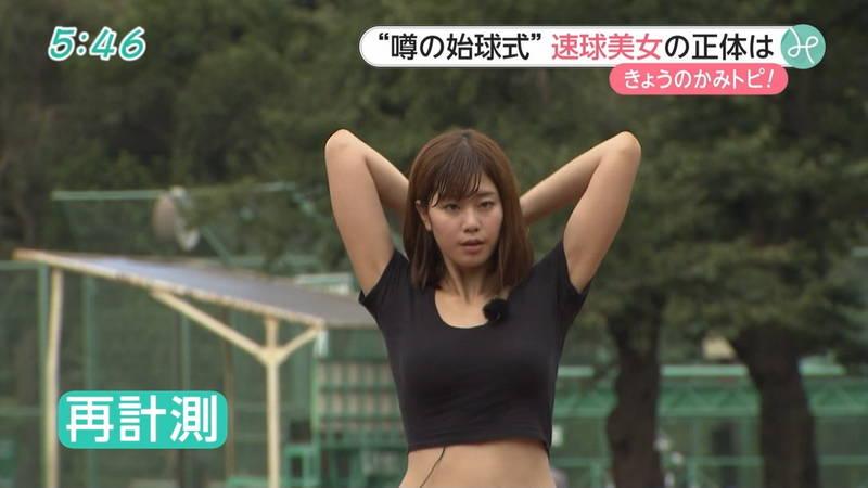 【稲森亜美キャプ画像】始球式のために真剣に練習している稲森亜美の健康的なエロさwww 13