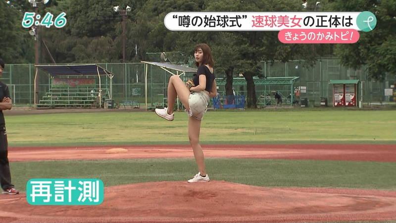 【稲森亜美キャプ画像】始球式のために真剣に練習している稲森亜美の健康的なエロさwww 14
