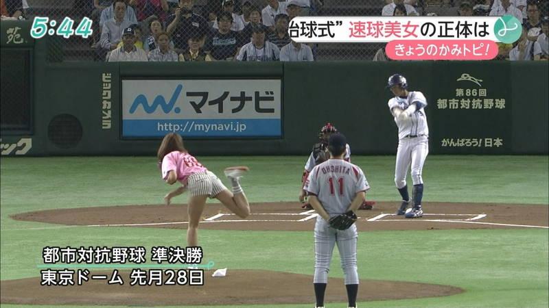 【稲森亜美キャプ画像】始球式のために真剣に練習している稲森亜美の健康的なエロさwww 23