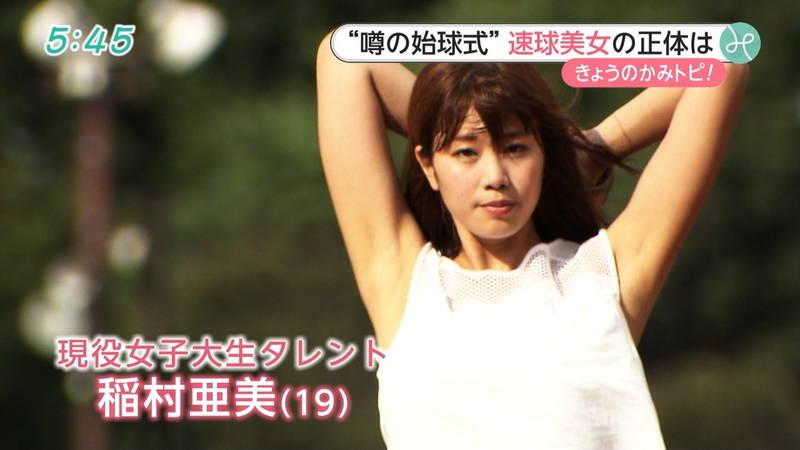 【稲森亜美キャプ画像】始球式のために真剣に練習している稲森亜美の健康的なエロさwww 29