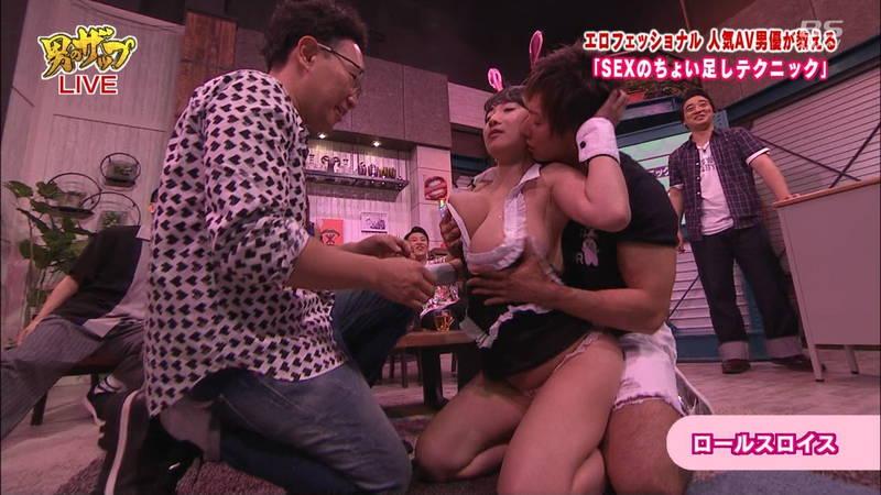 【森林原人キャプ画像】AV女優が着替えたりキスしたりする番組で一番気になったのは森林原人www 23