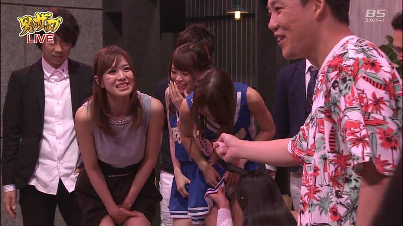 【森林原人キャプ画像】AV女優が着替えたりキスしたりする番組で一番気になったのは森林原人www 26