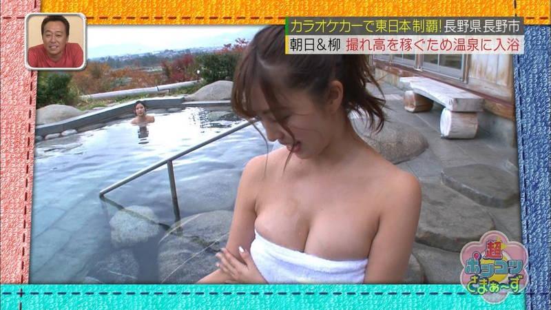 【柳いろはキャプ画像】ギリギリのところだけ守ってポロリする柳いろはのあざとい入浴風景www