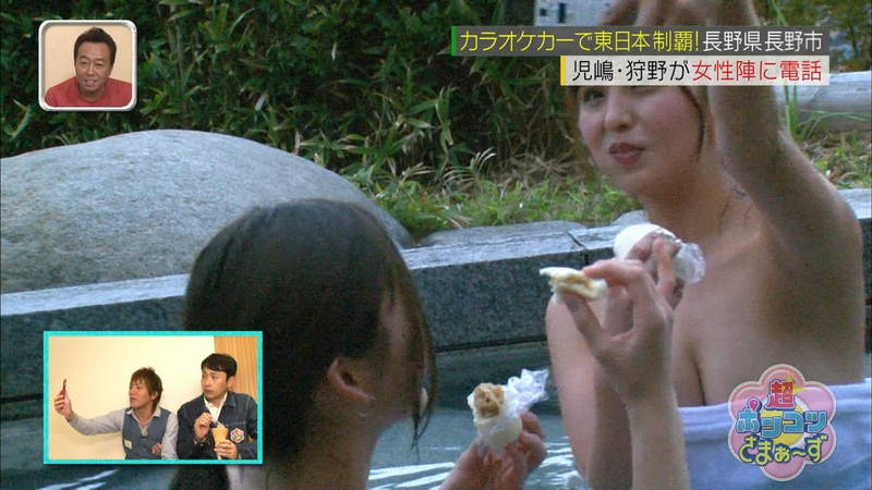【柳いろはキャプ画像】ギリギリのところだけ守ってポロリする柳いろはのあざとい入浴風景www 11