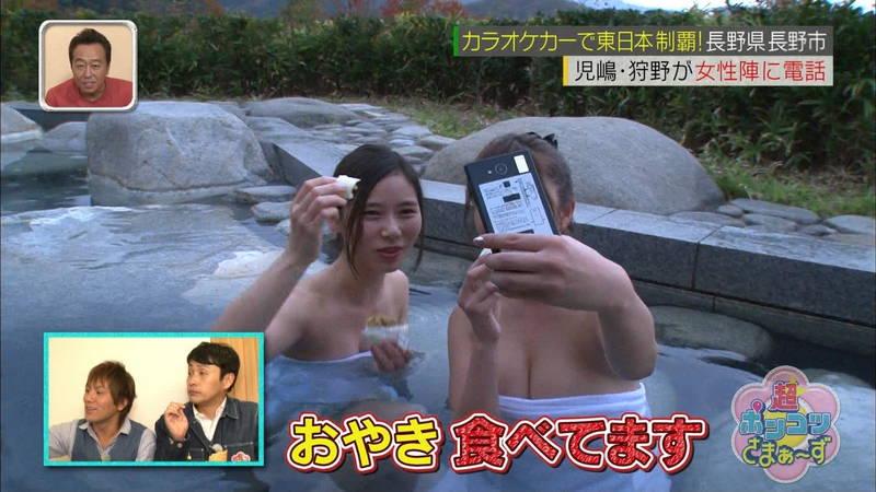 【柳いろはキャプ画像】ギリギリのところだけ守ってポロリする柳いろはのあざとい入浴風景www 14