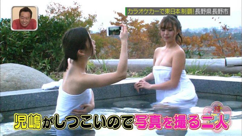 【柳いろはキャプ画像】ギリギリのところだけ守ってポロリする柳いろはのあざとい入浴風景www 18