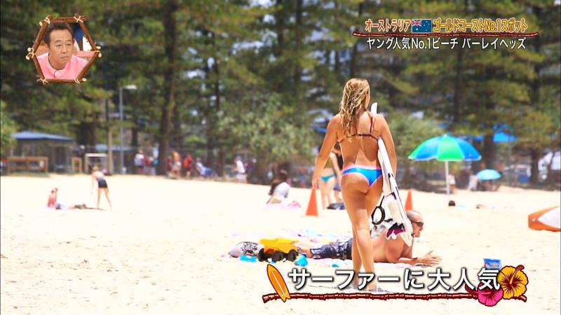 【乳首検証キャプ画像】見えたか見えてないか際どいぐらいのビーチク画像が一番興奮するwww 09