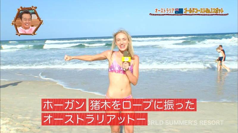 【乳首検証キャプ画像】見えたか見えてないか際どいぐらいのビーチク画像が一番興奮するwww 11