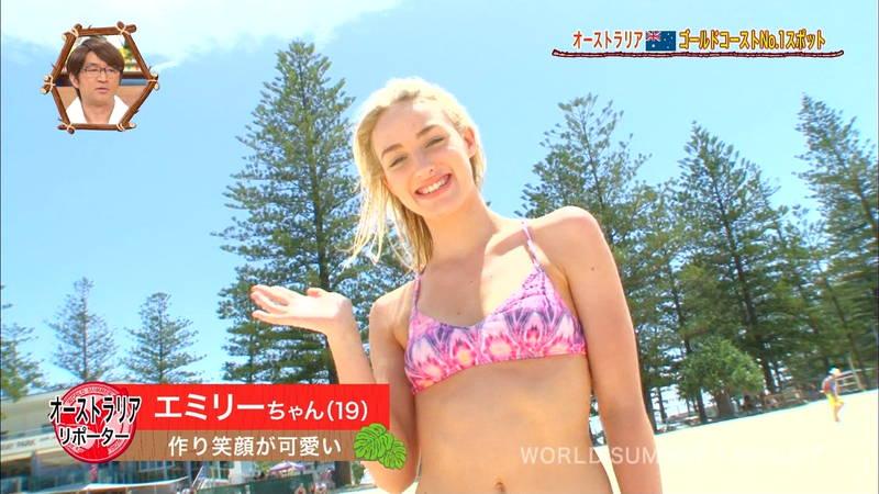 【乳首検証キャプ画像】見えたか見えてないか際どいぐらいのビーチク画像が一番興奮するwww 15