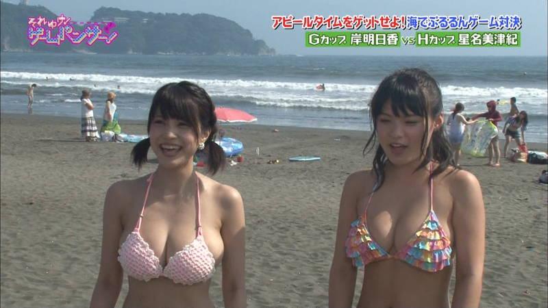 【巨乳キャプ画像】ゲーム内容なんてどうでもいい。星名美津紀と岸明日香のおっぱいが楽しめれば! 12