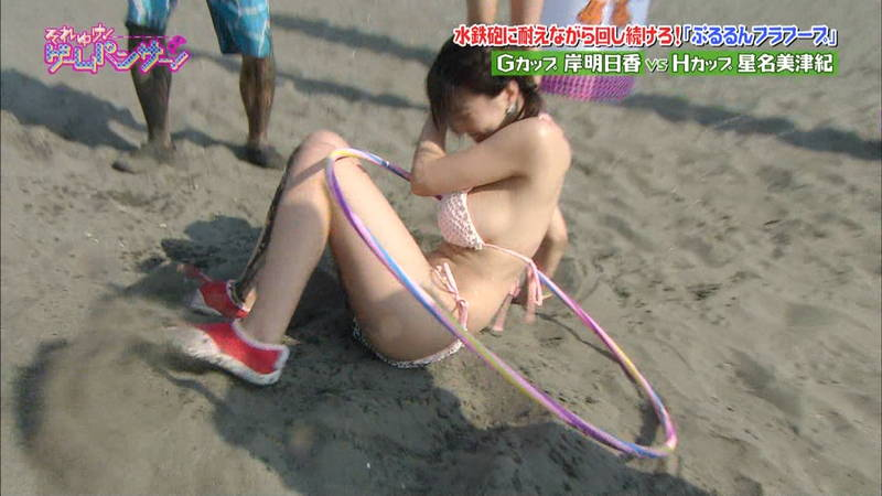 【巨乳キャプ画像】ゲーム内容なんてどうでもいい。星名美津紀と岸明日香のおっぱいが楽しめれば! 15