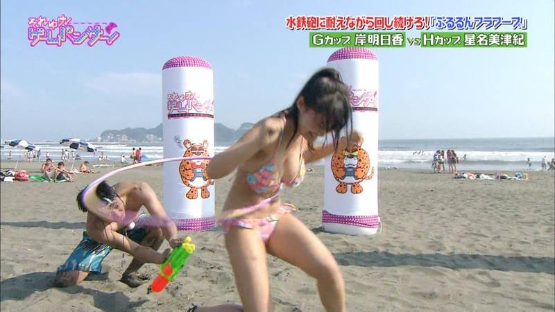 【巨乳キャプ画像】ゲーム内容なんてどうでもいい。星名美津紀と岸明日香のおっぱいが楽しめれば! 20