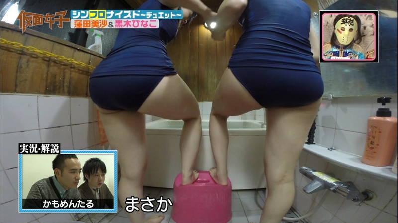 【ハミ尻キャプ画像】スクール水着で入浴するアイドルのあざとさが半端ないwww