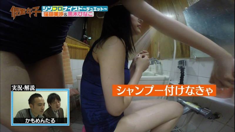 【ハミ尻キャプ画像】スクール水着で入浴するアイドルのあざとさが半端ないwww 06