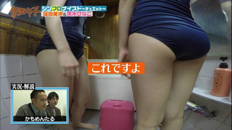 【ハミ尻キャプ画像】スクール水着で入浴するアイドルのあざとさが半端ないwww 08