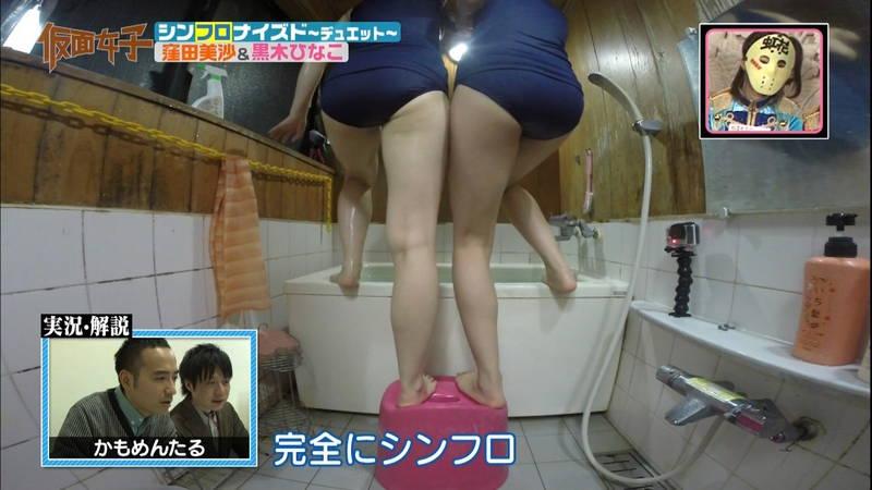 【ハミ尻キャプ画像】スクール水着で入浴するアイドルのあざとさが半端ないwww 11