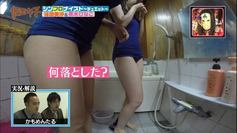 【ハミ尻キャプ画像】スクール水着で入浴するアイドルのあざとさが半端ないwww 12