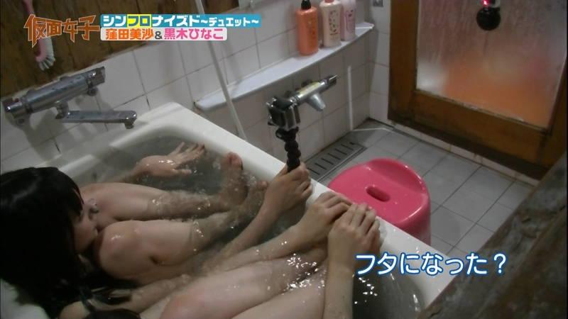 【ハミ尻キャプ画像】スクール水着で入浴するアイドルのあざとさが半端ないwww 14