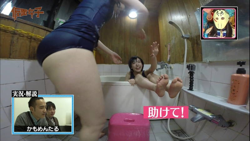 【ハミ尻キャプ画像】スクール水着で入浴するアイドルのあざとさが半端ないwww 17