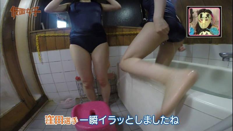 【ハミ尻キャプ画像】スクール水着で入浴するアイドルのあざとさが半端ないwww 20