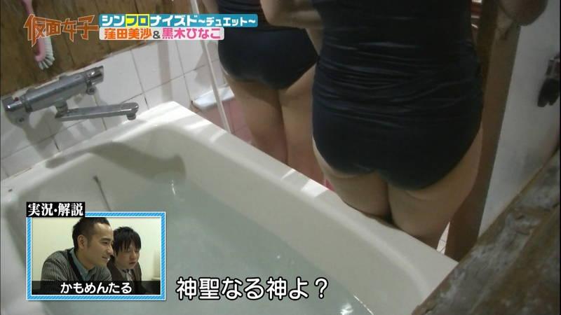 【ハミ尻キャプ画像】スクール水着で入浴するアイドルのあざとさが半端ないwww 22