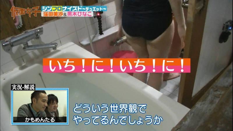 【ハミ尻キャプ画像】スクール水着で入浴するアイドルのあざとさが半端ないwww 24