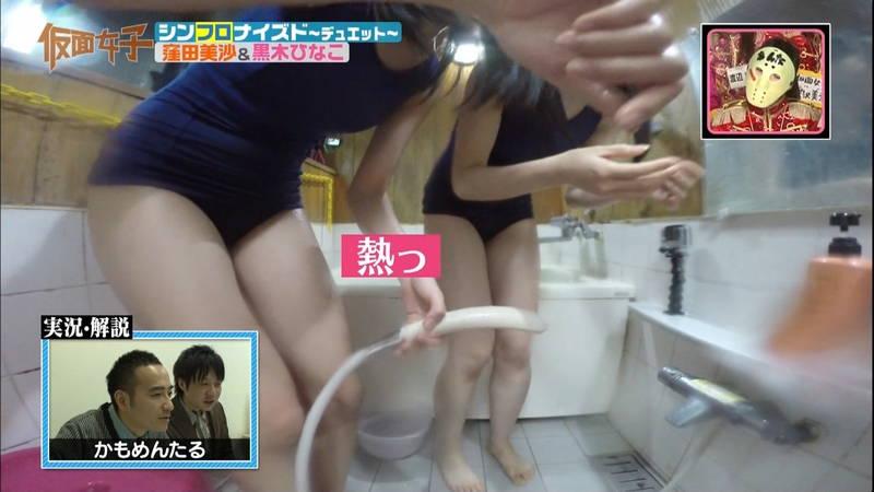 【ハミ尻キャプ画像】スクール水着で入浴するアイドルのあざとさが半端ないwww 29