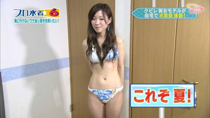 【素人キャプ画像】素人さんの自宅に行ってエロい水着を試着させる神番組www