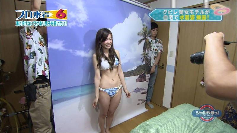 【素人キャプ画像】素人さんの自宅に行ってエロい水着を試着させる神番組www 03