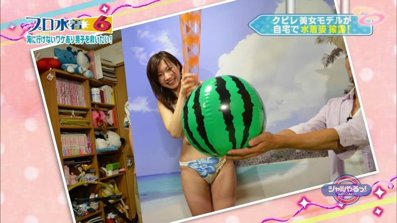 【素人キャプ画像】素人さんの自宅に行ってエロい水着を試着させる神番組www 05