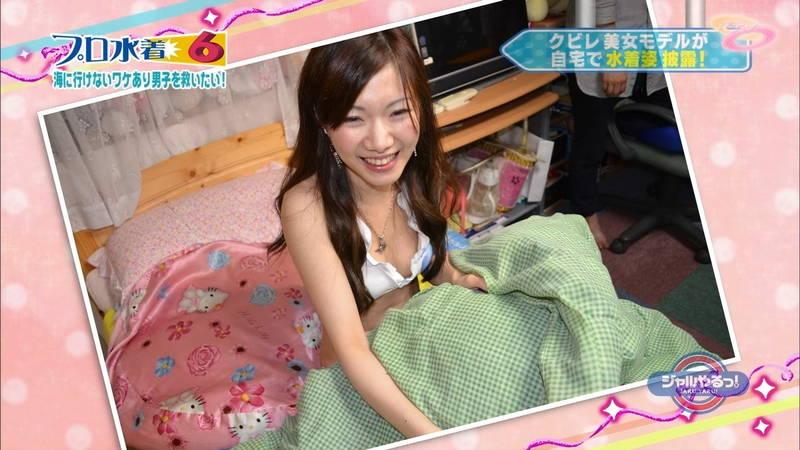 【素人キャプ画像】素人さんの自宅に行ってエロい水着を試着させる神番組www 08
