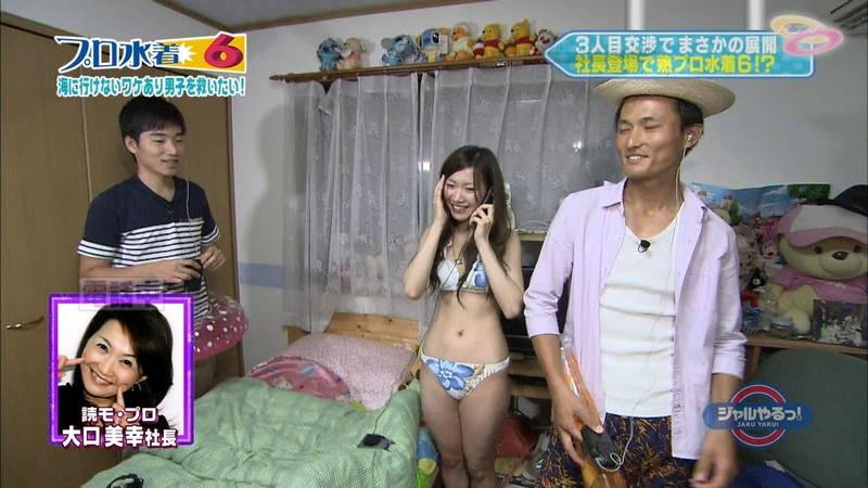 【素人キャプ画像】素人さんの自宅に行ってエロい水着を試着させる神番組www 09