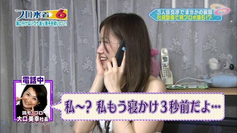 【素人キャプ画像】素人さんの自宅に行ってエロい水着を試着させる神番組www 10