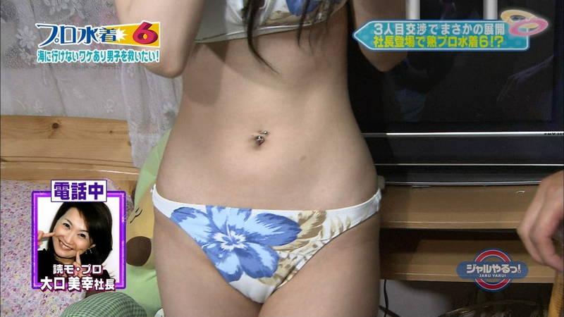 【素人キャプ画像】素人さんの自宅に行ってエロい水着を試着させる神番組www 11