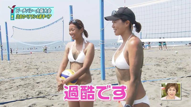 【素人キャプ画像】素人さんの自宅に行ってエロい水着を試着させる神番組www 15