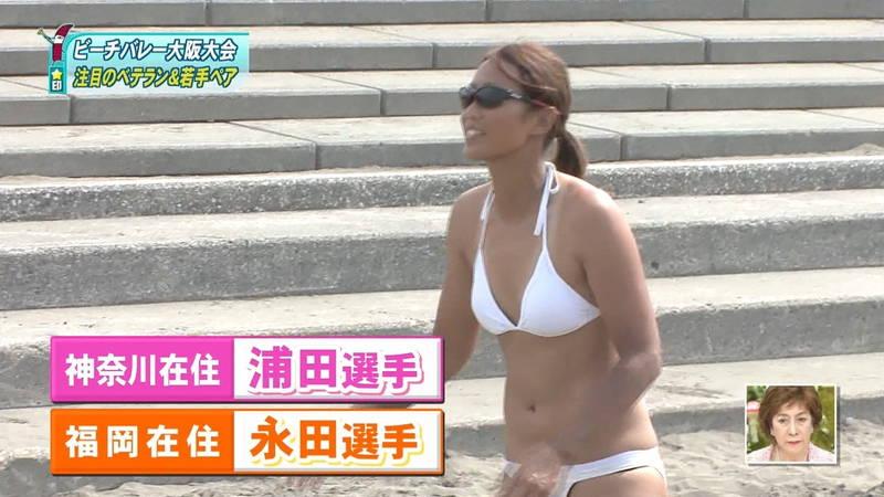 【素人キャプ画像】素人さんの自宅に行ってエロい水着を試着させる神番組www 19