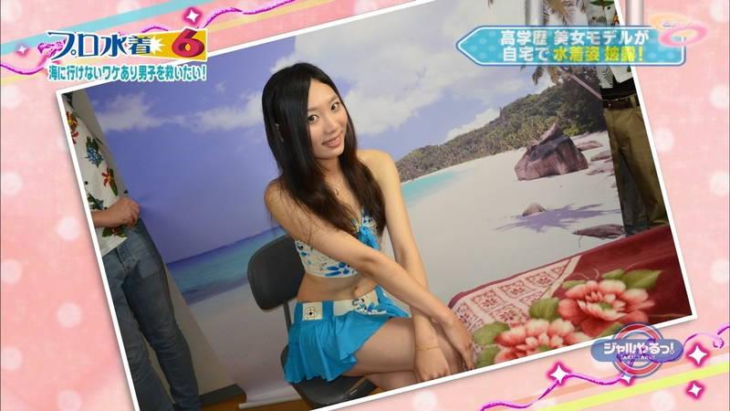 【素人キャプ画像】素人さんの自宅に行ってエロい水着を試着させる神番組www 23