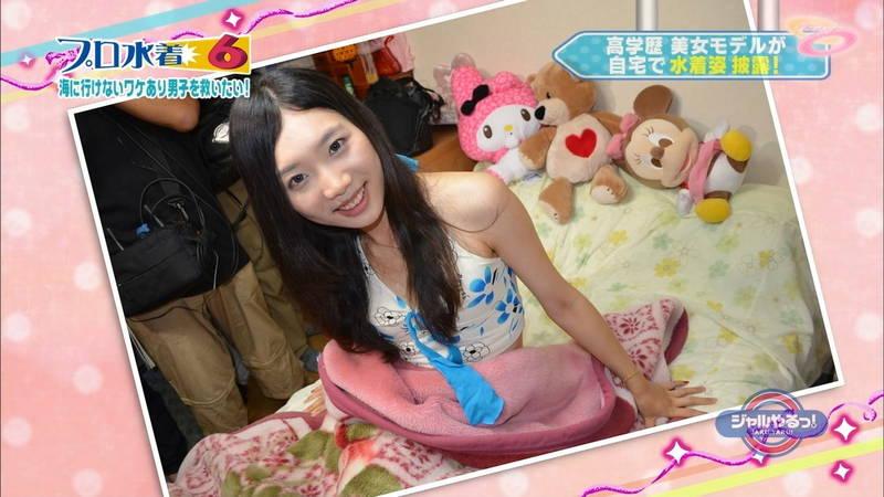 【素人キャプ画像】素人さんの自宅に行ってエロい水着を試着させる神番組www 25