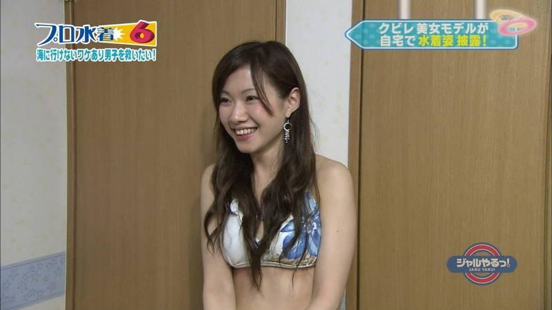 【素人キャプ画像】素人さんの自宅に行ってエロい水着を試着させる神番組www 30
