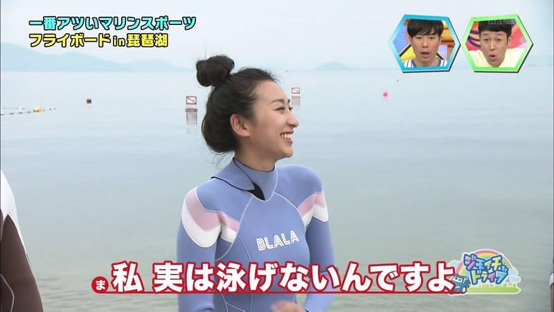 【浅田舞キャプ画像】巨乳が目立ちすぎるウェットスーツでおっぱいアピールがすぎる浅田舞www 09