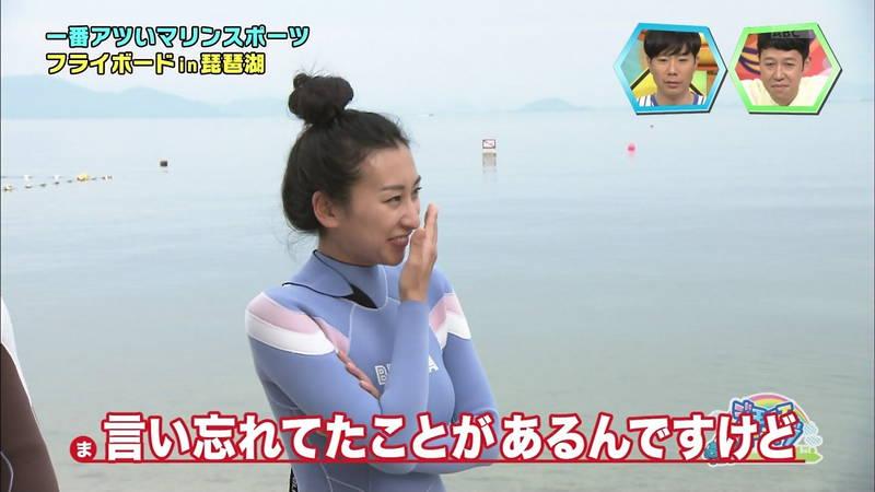 【浅田舞キャプ画像】巨乳が目立ちすぎるウェットスーツでおっぱいアピールがすぎる浅田舞www 13
